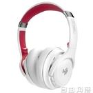 森麥BT696耳機頭戴式無線藍牙通用索尼手機電腦音樂游戲耳麥降噪  自由角落
