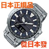 免運費 日本正規貨 CASIO 卡西歐 PRO TREK 太陽能電波多功能鈦合金手錶 登山錶 PRX-8000GT-7JF 高端款