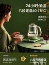 養生壺全自動玻璃家用多功能煮茶器煮花茶壺辦公室mini小型220V