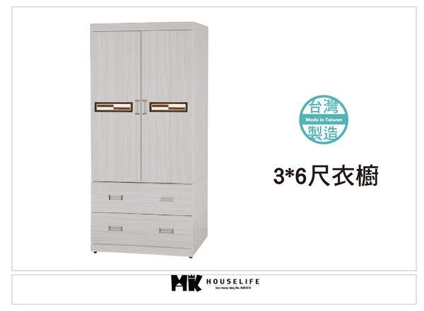 【MK億騰傢俱】AS212-04 旺旺雪松3*6尺衣櫥(門內下板木心板)
