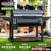 燒烤架 家用木炭燒烤爐戶外庭院碳烤美式燒烤架子5人以上BBQ別墅花園YTL