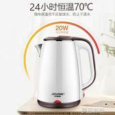 110v-220v便攜旅行電熱水杯煮粥加熱電水壺燒水壺旅游奧林格 BM-8 曼莎時尚