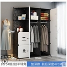 簡易衣櫃子仿實木布藝組裝單人小臥室收納掛塑料宿舍經濟型布衣櫥LX 芊墨左岸