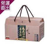 台塑生醫 龜鹿四珍養生液 (50ml*14瓶/盒)【免運直出】