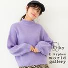 ■E hyphen world gallery■  秋冬必備的針織上衣 怎麼搭配都相當好看