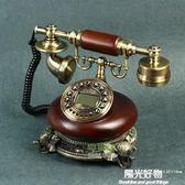 復古電話大象底座仿古電話機擺件/復古固定電話座機/帶來顯免提背光 NMS陽光好物