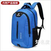 後背包 戶外大容量輕便旅行徒步背包男士電腦包旅游雙肩包防水女運動書包 6色