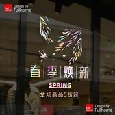春季煥新極光銀櫥窗貼新品發布海報折扣可修改拉絲金楊柳燕子貼紙 瑪麗蘇DF