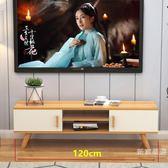 電視櫃電視櫃茶几北歐現代簡約客廳可定製小戶型臥室電視櫃矮櫃【中秋節單品八折】