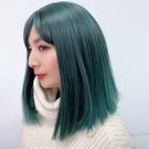 全頂假髮 綠色中長髮 魔法女巫 萬聖節假髮 魔髮樂 1924