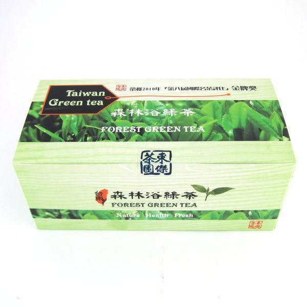 台東森林浴綠茶(25入)-東傑茶園
