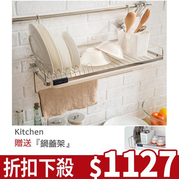 廚房收納 碗盤架【D0094】壁掛多功能碗盤瀝水置物架 MIT台灣製 收納專科