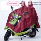 雨衣 電動車雨衣 單人雙人雨披加大加寬加...