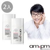 【ampm牛爾】 RX10胜肽極效防曬液SPF50 2入組