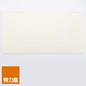 特力屋 隔音泡棉磚 砌石白 4片 型號P001