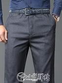 春秋款中年休閒褲男士中老年人夏季薄款高腰寬鬆爸爸裝長褲子外穿 小城驛站