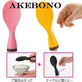 AKEBONO 日本不倒翁飯匙(1入) / 可立式飯匙 / 可站立飯匙