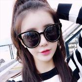 現貨-新款復古貓眼太陽鏡韓版時尚太陽眼鏡炫彩反光墨鏡186