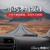 【榮耀3C】汽車號碼牌 汽車臨時停車牌拼豆豆號碼牌創意挪車卡車內用品移車電話停靠牌