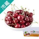★水果中的紅寶石,天然健康水果 ★含有豐富的維他命C,低熱量