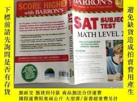 二手書博民逛書店Barron s罕見SAT Subject Test Math