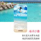 [M5s 軟殼] InFocus M5s IF9002 鴻海 手機殼 外殼 浮雕外殼 保護套 陽光沙灘