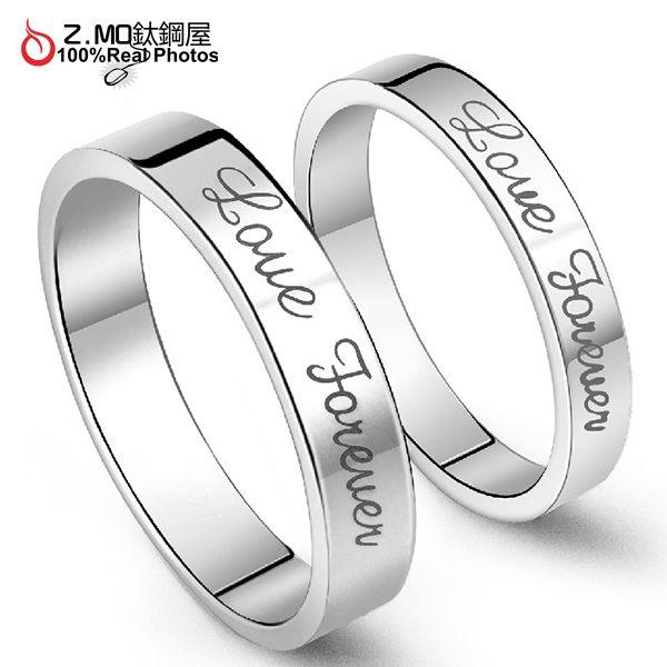 [Z-MO鈦鋼屋]鍍白金戒指/LOVE forever刻字設計/甜蜜禮物/情侶對戒單只價【BKX931】