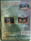 挖寶二手片-Y88-015-正版DVD-日片【口裂女2】-飛鳥凜 岩佐真悠子