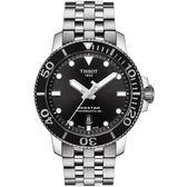 TISSOT天梭SEASTAR 1000海洋之星潛水腕錶   T1204071105100
