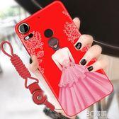 htc desire 10 pro手機殼htc d10w保護套全包防摔個性女款磨砂軟 3c優購