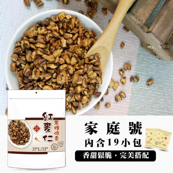 【百桂食品】黑糖脆香紅麥仁304g(內含19小包/袋)*3袋