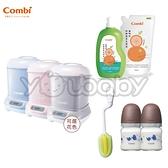康貝 Combi Pro清潔包