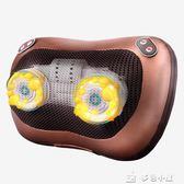 家用車載按摩枕頭頸椎按摩器肩頸部腰部汽車用電動勁椎多功能全身中元特惠下殺