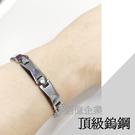GAMMA頂級時尚鎢鋼能量手鍊/手環 霸氣款 金屬鍺/磁石/負離子 健康手鍊202