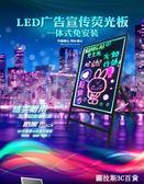 電子熒光板62 110廣告板發光板寫字板 led熒光板 手寫板 熒光黑板 後街五號