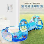 室內兒童帳篷玩具戶外寶寶遊戲屋海洋球池嬰兒爬行?洞陽光隧道筒wy【全館88折最後三天】