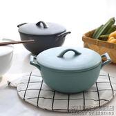 北歐風陶瓷帶蓋泡面碗啞光沙拉碗大湯碗日式拉面雙耳碗
