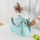 保鮮包 小號清新保溫冰包保鮮冷藏手提便攜式冰袋戶外帶飯學生便當包加厚 限時特惠