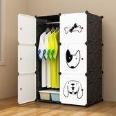 衣櫃 簡約收納單雙人組合家用宿舍出租簡易現代經濟型衣櫃組裝塑料衣櫥T