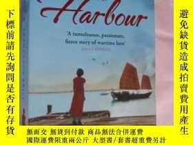 二手書博民逛書店The罕見Harbour (A tumultuous,Passi