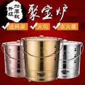 加厚不銹鋼燒紙錢桶焚化爐拜神桶聚寶化金桶燒金桶燒寶桶元寶家用jy
