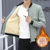 秋冬季青少年男士外套男加絨加厚夾克上衣羽絨棉學生韓版潮棉衣褂  魔法鞋櫃