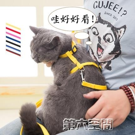 貓繩 貓咪專用牽引繩防掙脫貓鍊子溜貓遛貓繩神器貓鍊貓繩子貓牽引用品  MKS 年前大促銷
