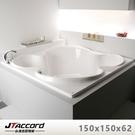 【台灣吉田】T401-150 花朵嵌入式壓克力浴缸(空缸)150x150x62cm
