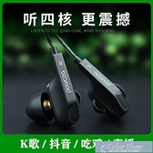 線控耳機通用耳機高音質電腦vivo華為OPPO小米入耳式K歌吃雞游戲有線 快速出貨