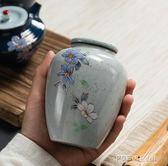 利和茗品仿古手繪青花瓷茶葉罐陶瓷熟茶罐普洱罐存紅茶罐  探索先鋒