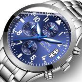 一秒手錶男學生時尚鋼帶防水石英錶運動潮流夜光男士非機械錶 〖米娜小鋪〗