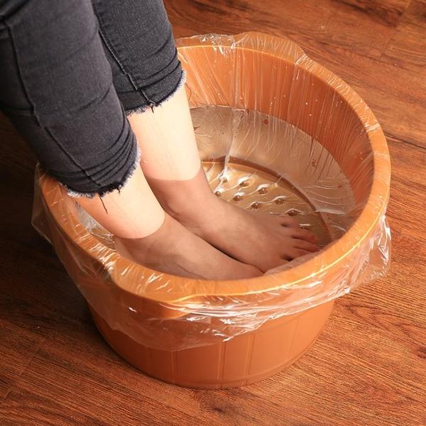 足浴桶塑料加厚泡腳桶足底按摩桶家用足浴店熟料沐足桶足療洗腳盆 「青木鋪子」