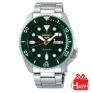 SEIKO 精工 新5號 Sports 系列機械錶4R36-07G0G(SRPD63K1)-綠x銀