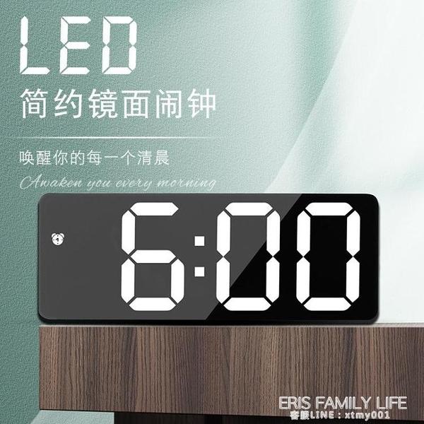 創意簡約鏡面LED數字鐘電子鐘多功能鐘錶化妝鏡鬧鐘插電兩用鬧鐘 艾瑞斯